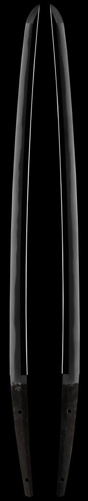 fss625(blade full)