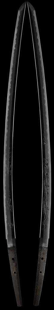 fss631(blade full)