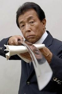 Yoshikawa Eiichi